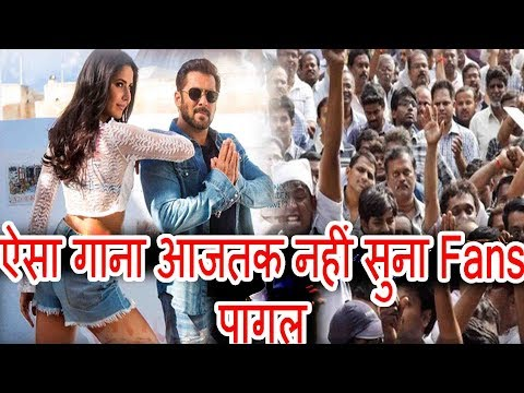 Xxx Mp4 Public Reaction Swag Se Swagat Song Tiger Jinda Hai Salman Khan Katrina Kaif PBH News 3gp Sex