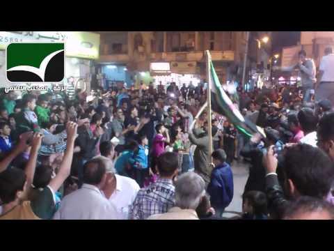 خروج مظاهرة مسائية بمدينة الرقة تنديدا بمجزرة الثانوية التجارية