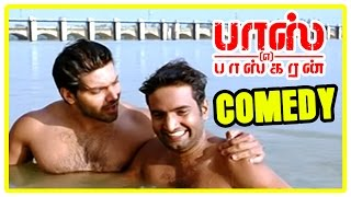 Boss Engira baskaran Comedy | Boss Engira Baskaran full Movie Comedy Scenes | Arya, Santhanam Comedy