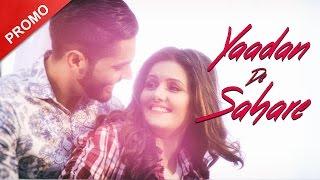 Yaadan De Sahare - Saurabh Saini | Song Promo | Yellow Music | Punjabi