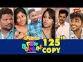 fun-bucket--125th-episode--funny-videos--telugu-comedy-web-series--by-sai-teja---teluguone