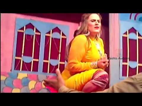 Pashto New Hot Dance 2018 Sheza Butt & Nazia Iqbal