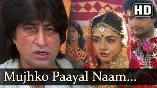 Payal - Mujhko Paayal Naam -  Shakti Kapoor - Bhagyashree -  Bidaai Song