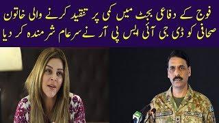 DG ISPR Ka Army Budget Par Sana Bucha Ko Jawab | Pakistan News Headlines