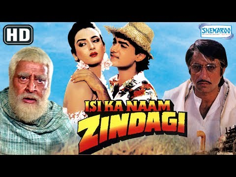 Xxx Mp4 Isi Ka Naam Zindagi HD Aamir Khan Farah Asrani Superhit Hindi Movie With Eng Subtitles 3gp Sex