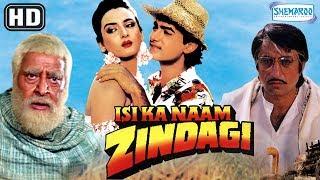 Isi Ka Naam Zindagi (HD) - Aamir Khan - Farah - Asrani - Superhit Hindi movie - (With Eng Subtitles)