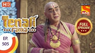 Tenali Rama - Ep 505 - Full Episode - 10th June, 2019