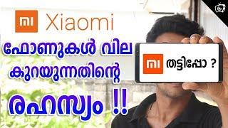 The Story Of  Xiaomi , Why Their Phones Are Cheap | എന്തുകൊണ്ട് xioami ഫോണുകൾ വില കുറവ്
