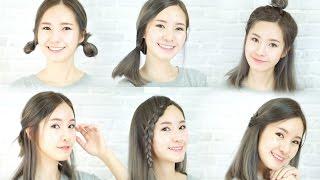 [Hairstyle] ไอเดียทำผมสำหรับสาวๆ ทรงผมสั้นประบ่า | mininuiizz