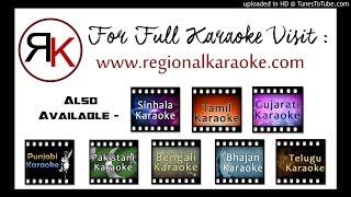 Marathi Pahile Na Mi Tula Mp3 Karaoke