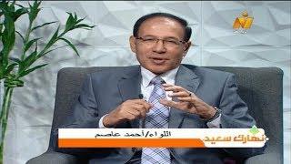 السيارات الكهربائية في مصر وإصافة جديدة للشوارع المصرية .. برنامج نهارك سعيد