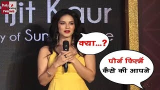 मीडियाकर्मी ने Sunny Leone से पूछा एक ऐसा सवाल, सुनकर हैरान हुए सब   देखे वीडियो