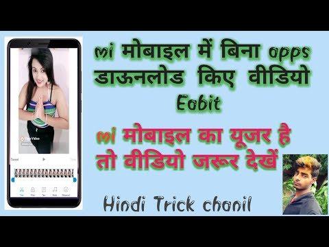 Xxx Mp4 Mi Mobile Me Bena App Daunlod Keye Video Edit 3gp Sex