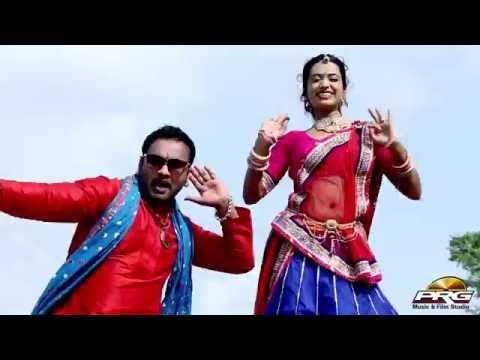 Rajasthani Brand New DJ Song 2016 | Sawan Barsyo Bhadwo | New Music VIDEO | Dinesh Mali | FULL HD