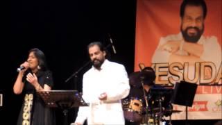 Yesudas Swetha mohan singing Alakadaloli aaro in melbourne part 3