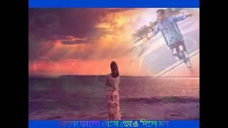 ঠিকানা বিহিন সুজন(20)