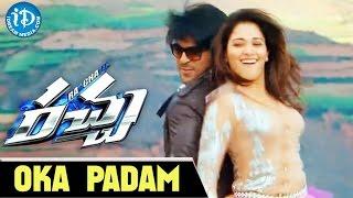 Racha Movie Song - Oka Padam Video Song || Ram Charan, Tamannaah || Mani Sharma