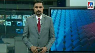 പത്തു മണി വാർത്ത | 10 A M News | News Anchor - Ayyappadas| March 18, 2018