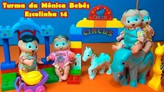 Turma da Mônica Bebês - CIRCO - NOVINHO !!  Escolinha EPISÓDIO 14