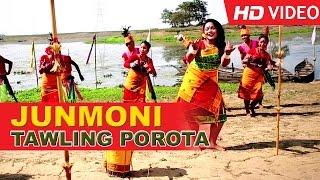 Tauling Porota Oi |Tiwa Folk Song| Madhuri Gogoi | Bihu Songs 2015