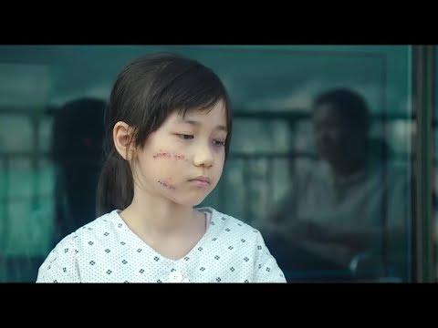 一部關於幼童侵犯案的韓國電� �《素媛》,由真實事件改編,含淚推薦給大家
