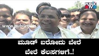 Siddaramaiah Says People's Mood Hasn't Changed, Opinion Has Changed