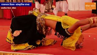 रींगस का भेरुं ।  राजस्थान दिवस