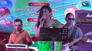 ''পান্জাবী আলা panjabiyala'' নওগাঁ ঠিকাদার কল্যান সমিতি কনসার্ট