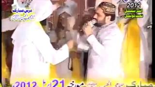 Allah Allah by Qari Shahid Mahmood flv