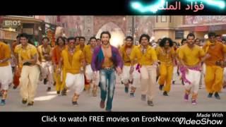 رقص هندي مع اغنية اريده اريده@انتاج فؤاد الملكي/الجزء الثاني