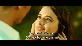 شاب خالد النسخة التركية - هي الي بغات - CHEB KHALED HIYA LI BGHAT- Version Turky