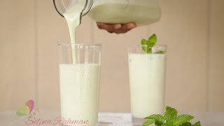 শাহী বোরহানি রেসিপি | Shahi Borhani Recipe | Yogurt Drink | Biye Barir Borhani | বিয়ে বাড়ির বোরহানি