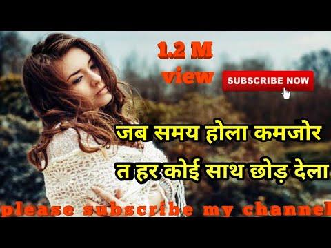 Xxx Mp4 Jab Samay Hola 3gp Sex
