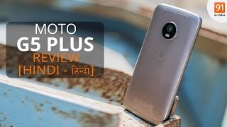 Moto G5 Plus Hindi Review: All your questions answered [Hindi हिन्दी]