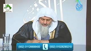 أهل الذكر (273) قناة الندى للشيخ مصطفى العدوي 8-12-2018
