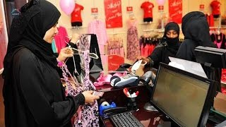 Download First 'halal' sex shop gets support in Saudi Arabia 3Gp Mp4