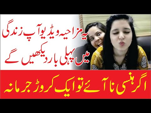 Xxx Mp4 Desi Prank Call Hindi And Urdu Prank Calls Urdu Sexy Full Pakistani Story Bigo Live Call Girl 3gp Sex