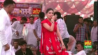 FreeHdMaza IN Mor Music Live Show Dj Dance Na Olha Na Dhata Bupaniya Compi