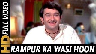 Rampur Ka Wasi Hoon Main   Kishore Kumar   Raampur Ka Lakshman 1972 Songs   Randhir Kapoor