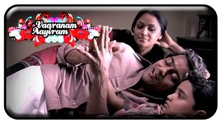 Vaaranam Aayiram Movie Scenes | Suriya & Simran enjoying their lives | Sameera Reddy | Gautham Menon