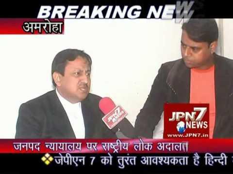 Xxx Mp4 Aditional District Judge Amroha Arvind Kumar Singh With Aasheqeen Qureshi JPN7 NEWS 3gp Sex