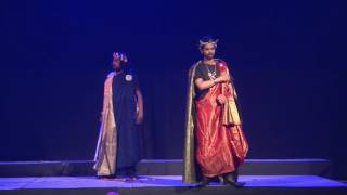 Oedipus Play Directed By Vidhu Khare