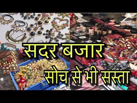 Xxx Mp4 Wholesale Market Ladies Item Sadar Bazar Delhi 3gp Sex