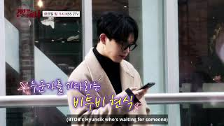 [Engsub] Hyena on the keyboard preview (Hyunsik & Hani)