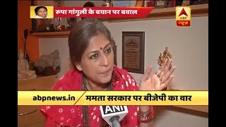 15 days are too much, says BJP MP Roopa Ganguly on remarks of women getting raped