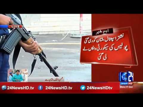Police withdraws security from Nishtar Hospital, Multan