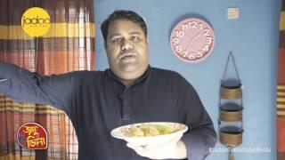 Voice from Jadoo Villa - Apu
