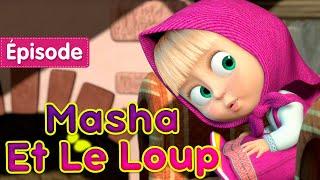 Masha et Michka - Masha Et Le Loup (Épisode 9)