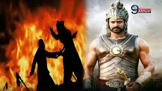 Baahubali 2 Trailer Released || Untold Facts About Bahubali Part 2