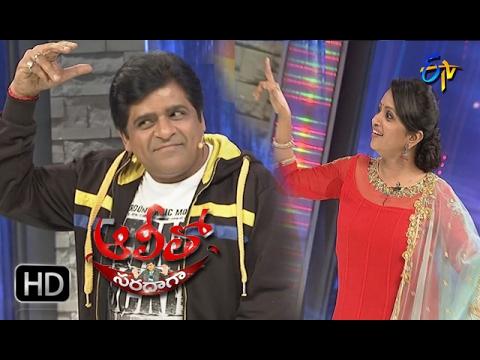 Alitho Saradaga | 13th February 2017 | Suma Kanakala | Full Episode | ETV Telugu